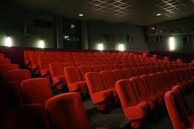 Cinéma - intérieur